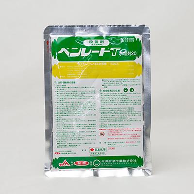 ベンレートT水和剤