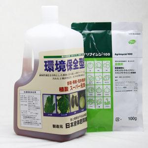にんにくの病気・害虫に対する農薬の使い方